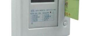 UK energy regulator Ofgem bids to improve services offered smart prepayment meter users