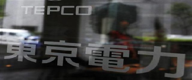 TEPCO seeks service partners to stay more competitive