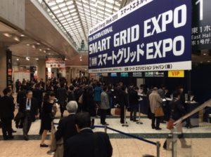 Japan smart grid 7 trends
