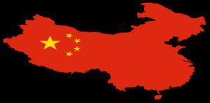 China smart meters round-up
