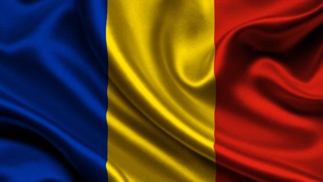Romanian Competition Council