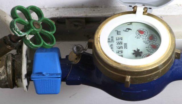 smart water metering system