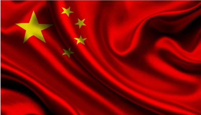 China Storage