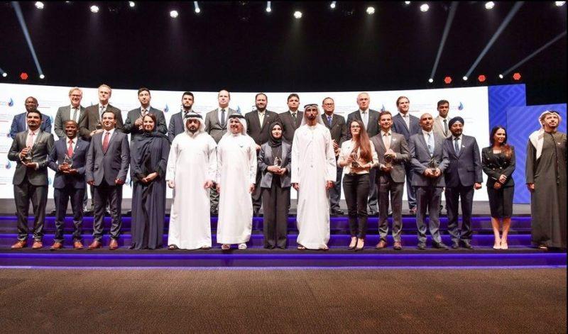 Global Water Award