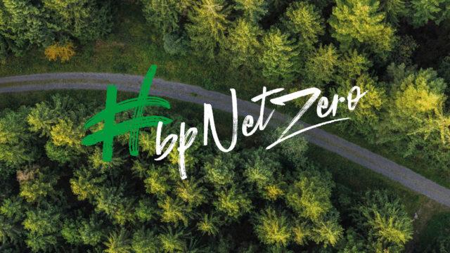 BP Net zero