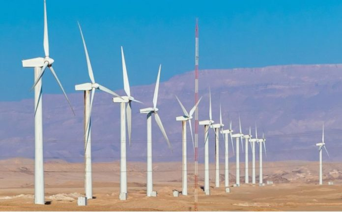 Egypt Wind
