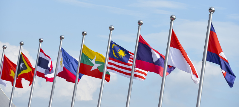 Challenges to the ASEAN energy cooperation