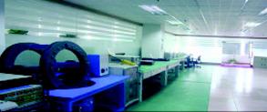Londian lab