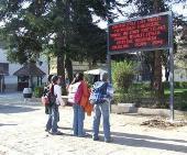 A street light monitoring system