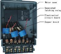 Latching relay1