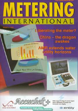 MI Issue 4:1999 front cover
